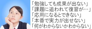 3PR_circle
