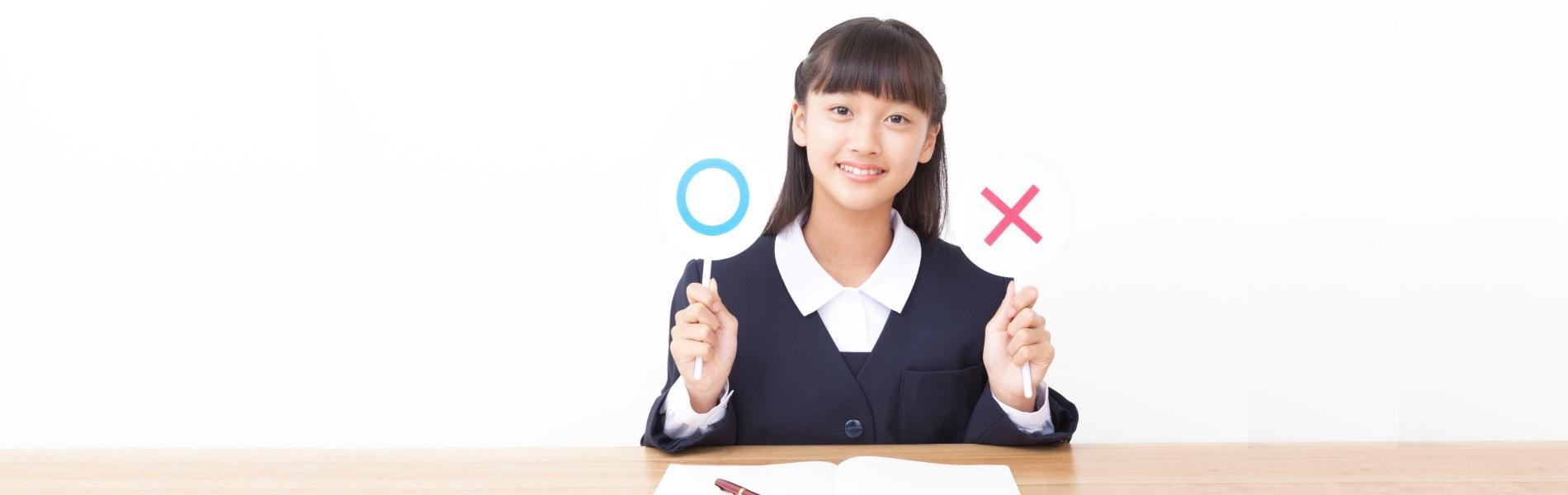 なぜ勉強するだけでは学力が上がらないのか?その理由は、学力の土台にありました。
